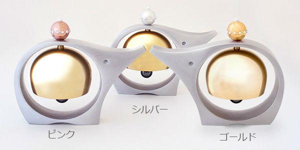 手元供養のおりん・ぞうの形をしたおりん・ぞうりん(選べる3カラー)・水子供養