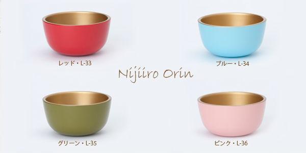 ミニ仏壇のおりん・虹色おりん(全8カラー)