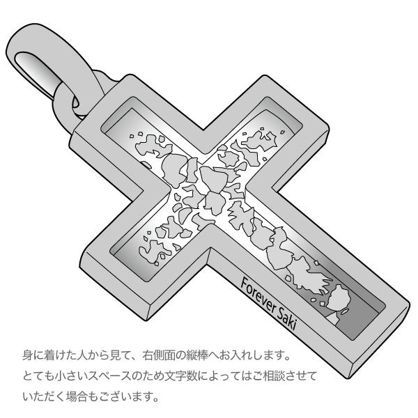 文字入れ(AZULクロス)