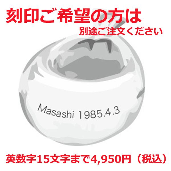 刻印15文字4,950円(税込)英数字