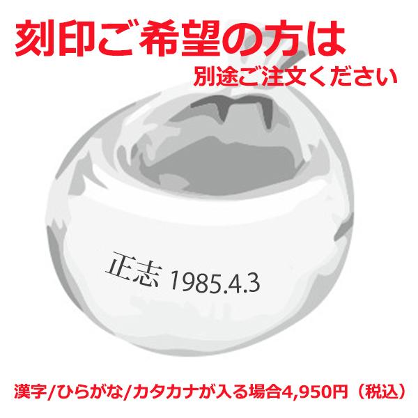 刻印 漢字/ひらがな/カタカナが入る場合4,950円(税込)