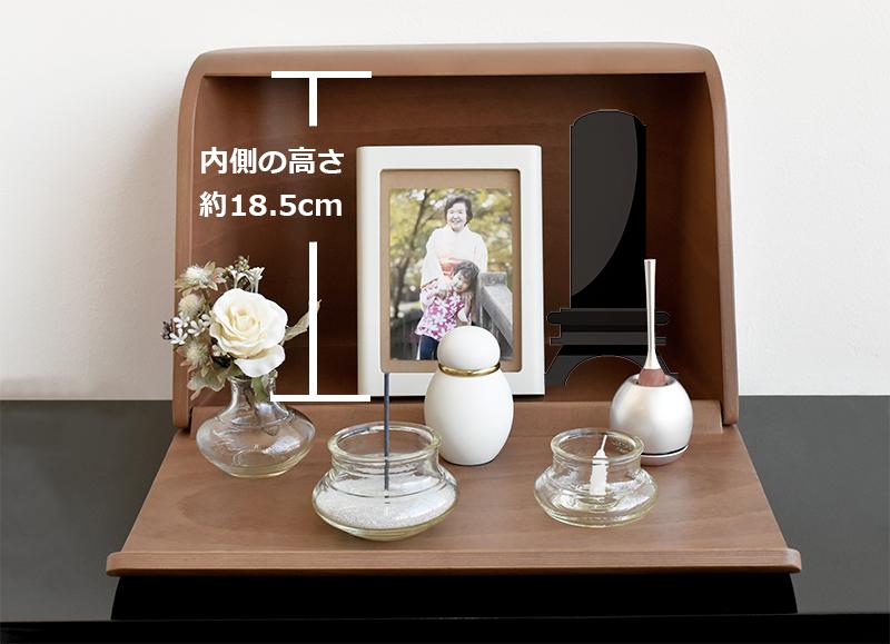 やさしい時間・祈りの手箱・ミニ仏壇セット