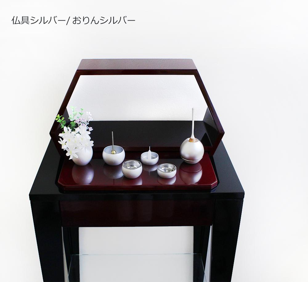 ミニ仏壇 祈りのステージ風 お得なセットプラン(茜)