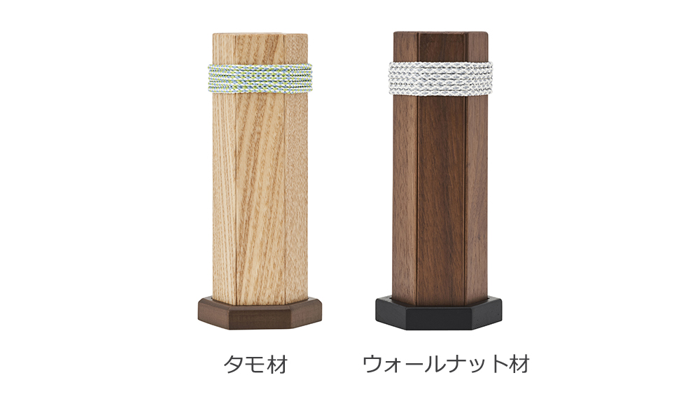 ミニ骨壷 結びの木壺  六角